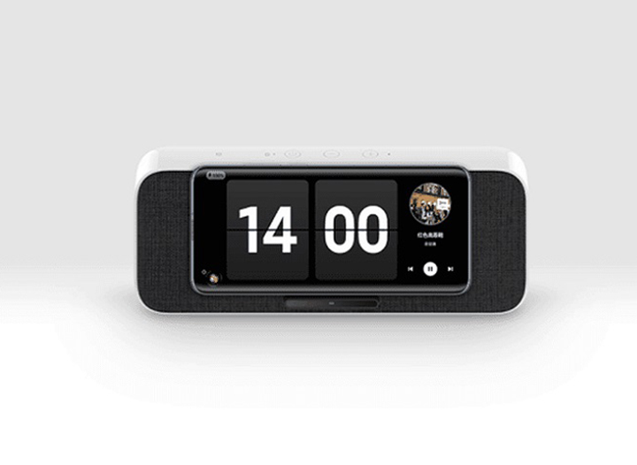 Xiaomi giới thiệu loa Bluetooth hỗ trợ sạc không dây 30 W, có thể vừa nghe nhạc vừa sạc điện thoại